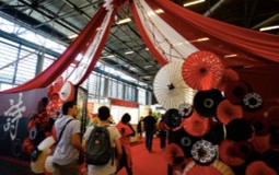 Japan Expo 2018 :