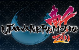 Utawarerumono: ZAN sera disponible sur Playstation 4 !
