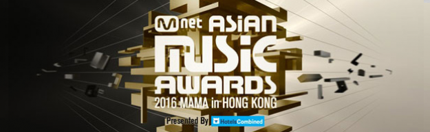 En Direct sur GONG Les ASIAN MUSIC AWARDS 2016