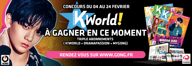 CONCOURS KWORLD x DRAMAPASSION x GONG 2019