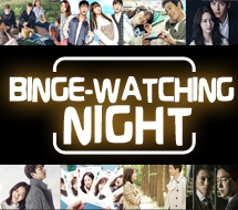 BINGE-WATCHING NIGHT