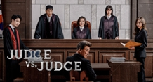 JUDGE VS JUDGE