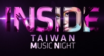 [GONG] INSIDE : TAIWAN MUSIC NIGHT 2013